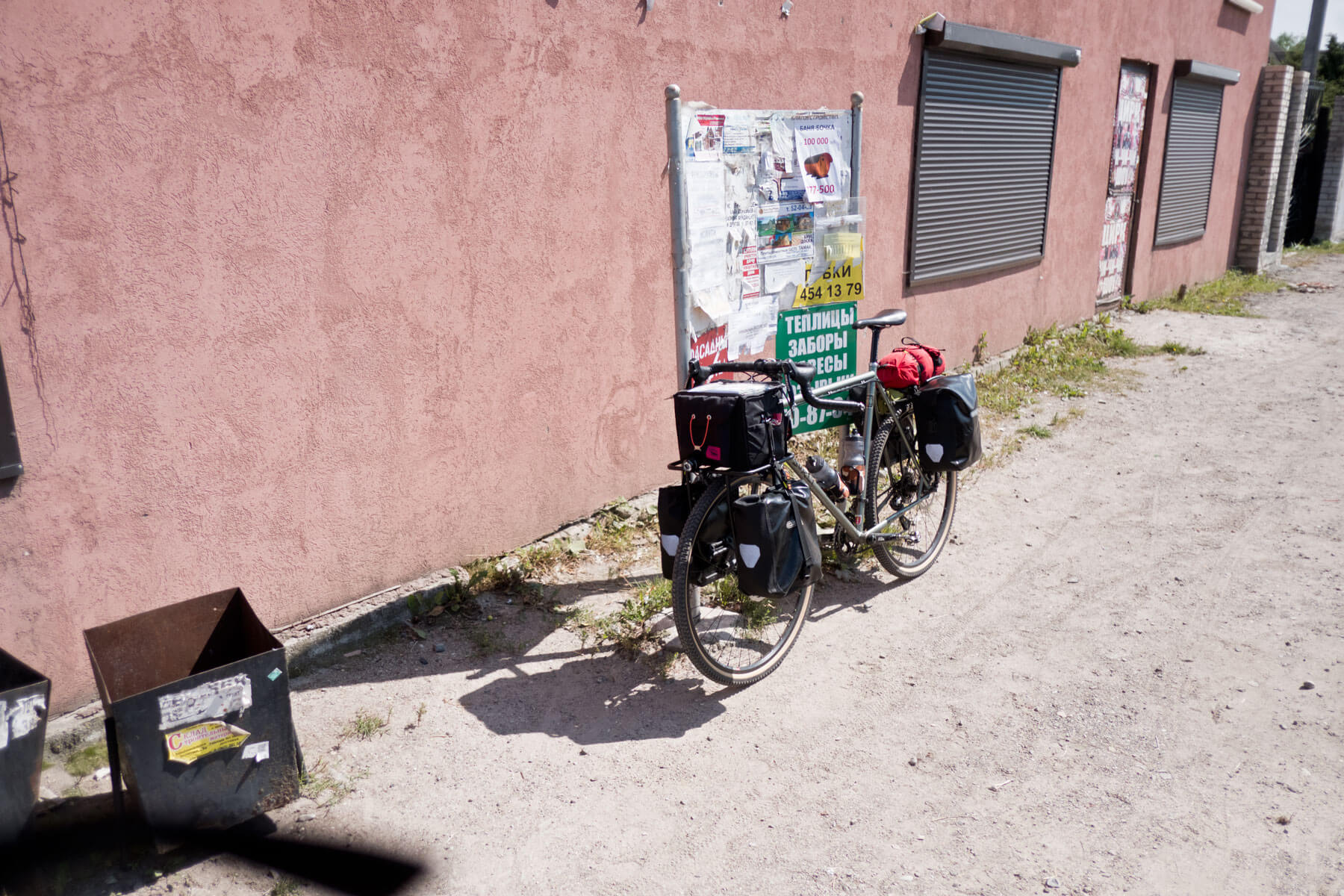 Bikepacking_Trip_to_the_Baltic_Sea